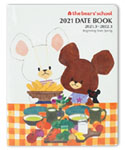 2021 DATE BOOK